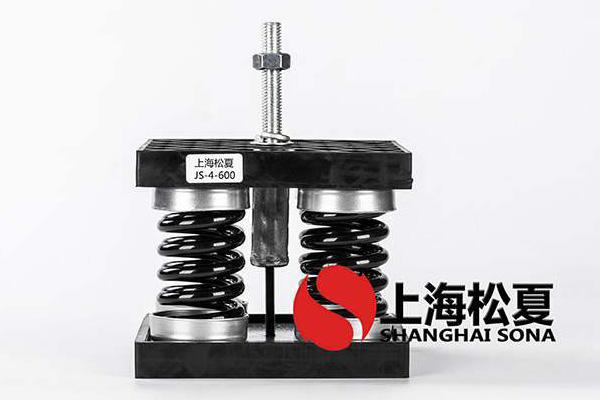 JS型弹簧减震器是采用多重组合弹簧为主体
