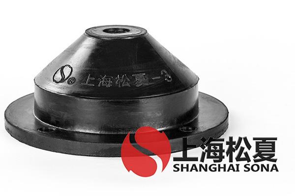 工业脱水机橡胶减震器性能的要求