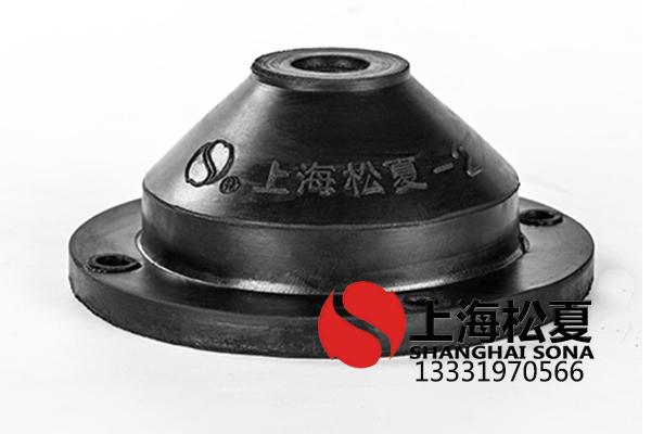 在泵上安装圆形减震器需要注意什么?