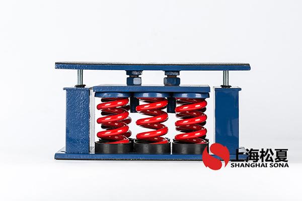 风机吊架减震器的维护保养方法有哪些?【上海松夏专栏】