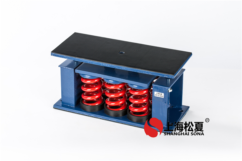 工业变压器阻尼减震器设备运用隔震设备
